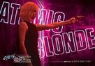 Atomic Blonde - South Korean Movie Poster (xs thumbnail)