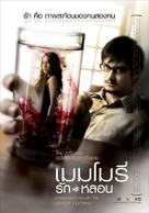 Rak Lorn - Thai Movie Poster (xs thumbnail)