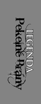 The Legend of Hell's Gate: An American Conspiracy - Czech Logo (xs thumbnail)