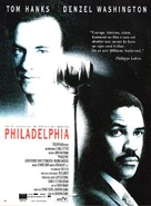 Philadelphia - French Movie Poster (xs thumbnail)