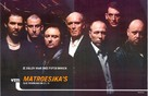 """Matroesjka's"" - Belgian Movie Poster (xs thumbnail)"
