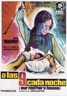 Our Mother's House - Spanish Movie Poster (xs thumbnail)