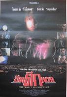 Shadowchaser - Thai Movie Poster (xs thumbnail)