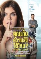 Can You Keep a Secret? - Thai Movie Poster (xs thumbnail)