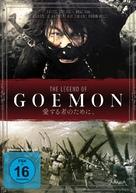 Goemon - German DVD cover (xs thumbnail)