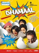 Dhamaal - Indian Movie Cover (xs thumbnail)