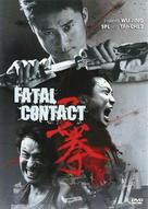 Fatal Contact - Chinese Movie Cover (xs thumbnail)