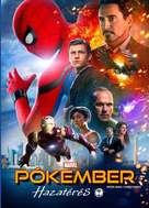 Spider-Man - Homecoming - Hungarian Movie Cover (xs thumbnail)