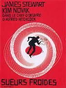 Vertigo - French Movie Poster (xs thumbnail)