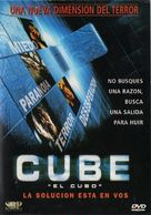 Cube - Argentinian DVD movie cover (xs thumbnail)