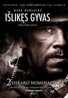 Lone Survivor - Lithuanian Movie Poster (xs thumbnail)