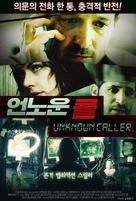 Unknown Caller - South Korean Movie Poster (xs thumbnail)