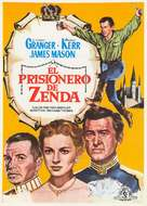 The Prisoner of Zenda - Spanish Movie Poster (xs thumbnail)