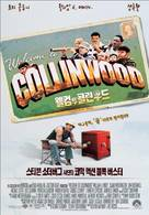 Welcome To Collinwood - South Korean poster (xs thumbnail)
