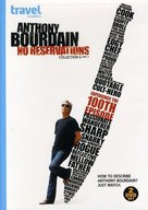 """""""Anthony Bourdain: No Reservations"""" - DVD movie cover (xs thumbnail)"""