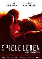 Spiele Leben - German Movie Poster (xs thumbnail)