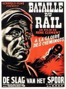 La bataille du rail - Belgian Movie Poster (xs thumbnail)