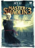 Wong Fei Hung ji saam: Si wong jaang ba - German DVD cover (xs thumbnail)