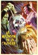 The Skull - Spanish Movie Poster (xs thumbnail)