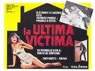Forced Entry - Spanish Movie Poster (xs thumbnail)