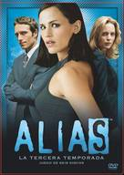 """Alias"" - Argentinian DVD movie cover (xs thumbnail)"