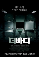 El cuerpo - South Korean Movie Poster (xs thumbnail)