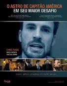 Puncture - Brazilian Movie Poster (xs thumbnail)