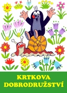 """Krtek"" - Czech DVD movie cover (xs thumbnail)"