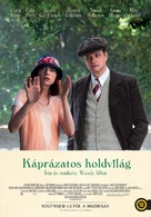 Magic in the Moonlight - Hungarian Movie Poster (xs thumbnail)