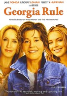 Georgia Rule - DVD cover (xs thumbnail)