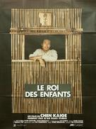 Hai zi wang - French Movie Poster (xs thumbnail)