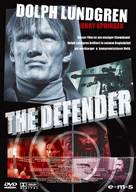 The Defender - German DVD cover (xs thumbnail)