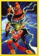"""""""Astroboy"""" - Key art (xs thumbnail)"""