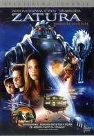 Zathura: A Space Adventure - Serbian Movie Cover (xs thumbnail)