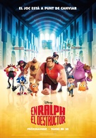 Wreck-It Ralph - Andorran Movie Poster (xs thumbnail)