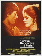 Two People - French Movie Poster (xs thumbnail)