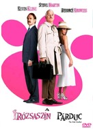 The Pink Panther - Hungarian poster (xs thumbnail)