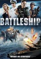 Battleship - DVD movie cover (xs thumbnail)
