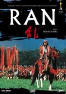 Ran - Polish DVD movie cover (xs thumbnail)