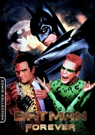 Batman Forever - German Movie Cover (xs thumbnail)