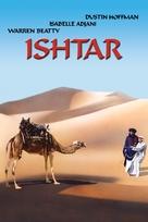 Ishtar - DVD cover (xs thumbnail)