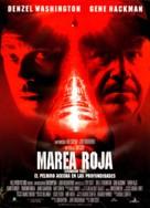 Crimson Tide - Spanish Movie Poster (xs thumbnail)