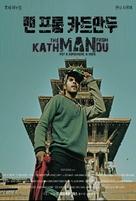 The Man from Kathmandu Vol. 1 - South Korean Movie Poster (xs thumbnail)