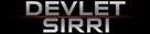 Secret défense - Turkish Logo (xs thumbnail)
