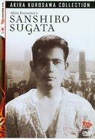 Sugata Sanshiro - Australian DVD cover (xs thumbnail)