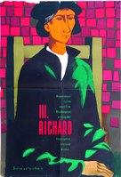 Richard III - Hungarian Movie Poster (xs thumbnail)