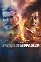 The Foreigner - Australian Movie Cover (xs thumbnail)