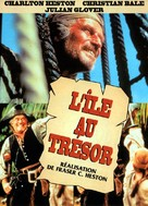 Treasure Island - French Movie Cover (xs thumbnail)