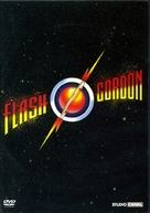 Flash Gordon - French DVD cover (xs thumbnail)