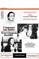 L'amour en fuite - Belgian Movie Poster (xs thumbnail)